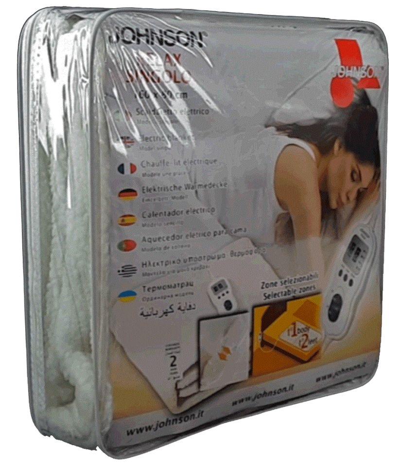 Ecco come vi arriverà a casa lo scaldaletto per letto singolo Johnson Relax in lana sintetica, che ricordiamo avere la zona piedi regolabile indipendentemente dalla zona corpo